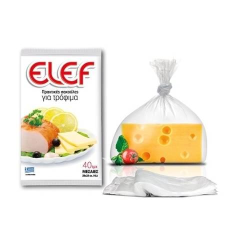 ELEF Πρακτικές Σακούλες για τρόφιμα 40τμχ ΜΕΣΑΙΕΣ 28x33εκ/4Lt Ελ