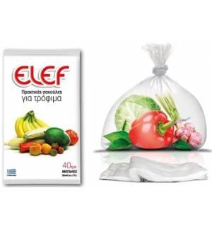 ELEF Πρακτικές Σακούλες για τρόφιμα 40τμχ ΜΕΓΑΛΕΣ 28x43εκ/7Lt Ελ