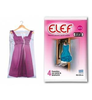 4 Practical bags coats & dresses ELEF 65x120cm High-strength Gre