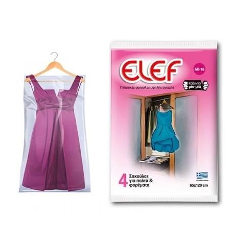 4 Πρακτικές Σακούλες για παλτά & φορέματα ELEF 65x120cm Υψηλής α