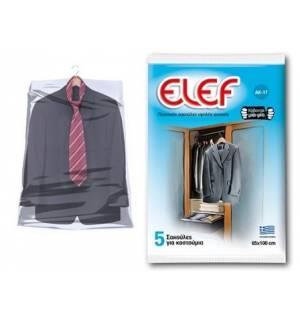 5 Πρακτικές Σακούλες για κοστούμια ELEF 65x100cm Υψηλής αντοχής
