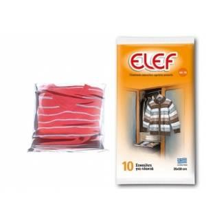 10 Πρακτικές Σακούλες για πλεκτά ELEF 35x50cm Υψηλής αντοχής Ελ