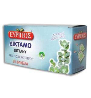 Evripos Dittany Origanum dictamnus 20 bags Greek Natural Tea 24g