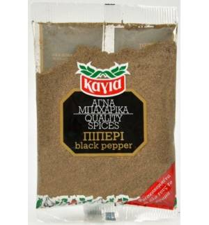 BLACK PEPPER GRATED KAGIA 100g Bag 3.53oz Spices Trimmed