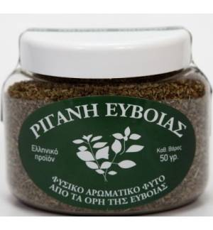 OREGANO EVIA'S jars grated 50g. Greek natural aromatic plant 1.7