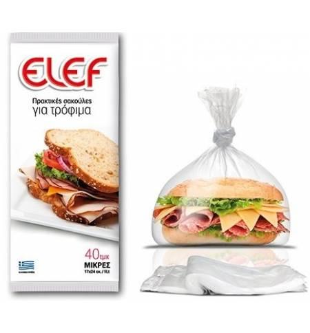 ELEF Πρακτικές Σακούλες για τρόφιμα 40τμχ Μικρές 17x24εκ/1Lt Ελλ