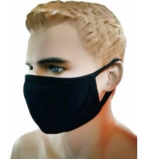100% Βαμβακερή Διπλή Υφασμάτινη Μάσκα Πολλαπλών Χρήσεων Μπλε MARK828