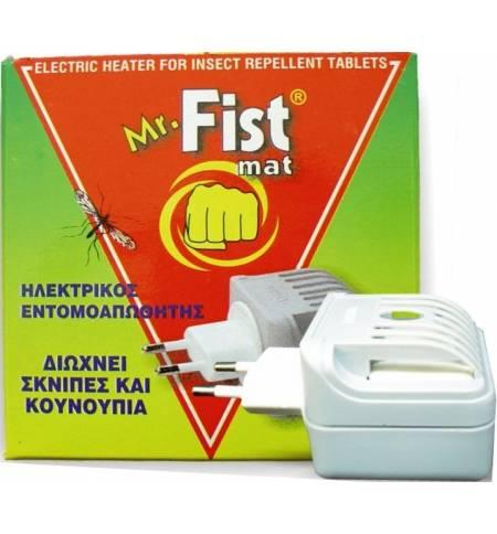 Mr Fist ηλεκτρικός εντομοαπωθητής για κουνούπια σκνίπες με ταμπλ