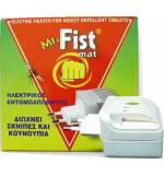 Mr Fist ηλεκτρικός εντομοαπωθητής για κουνούπια σκνίπες με ταμπλέτες & υγρό