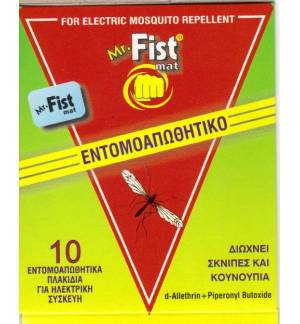 10 pieces Mr Fist repellent tablets for electric mosquito repell