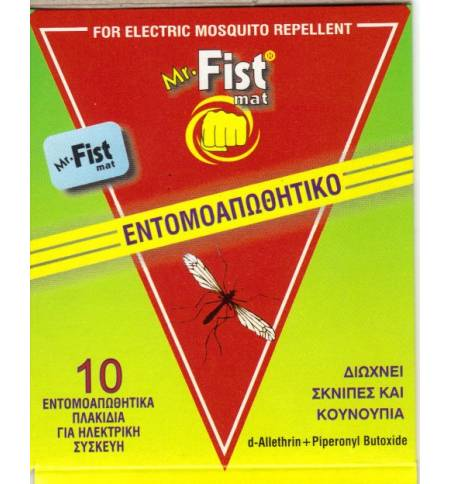 Mr Fist εντομοαπωθητικό 10 πλακιδίων για ηλεκτρικές συσκευές, δι