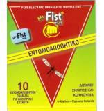 Mr Fist εντομοαπωθητικό 10 πλακιδίων για ηλεκτρικές συσκευές διώχνει σκνίπες και κουνούπια