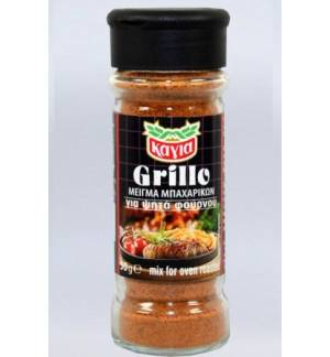 Grillo spice mix for oven roasted grilled KAGIA 50g jar 1.76oz