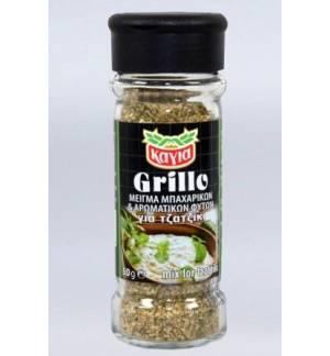 Grillo mixture spices and herbs for Tzatziki Kagia 50g glass ja