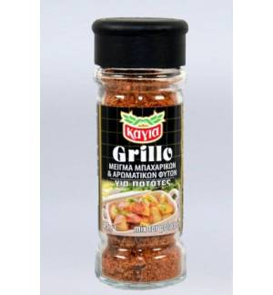 Grillo spices and herbs mixture for Potatoes Kagia 45g glass jar