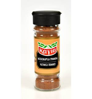 Grated Nutmegs Trimmed 54g = 1.9 oz glass jar KAGIA Kagias Spice