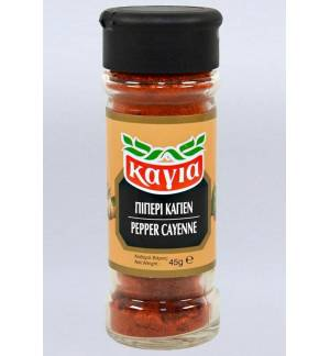 Pepper Cayenne Kagia 45g 1.59oz glass jar Spices Kagias