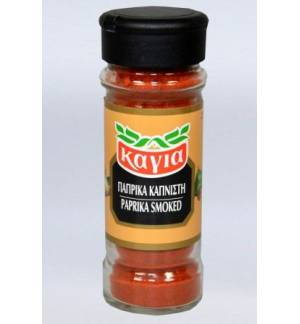 Paprika Smoked KAGIA 45g 1.59oz glass jar Kagias spices