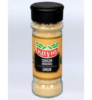 GINGER KAGIA 35g 1.23oz GLASS jar Spices Kagias