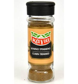 Cumin GRATED Trimmed Kagia 46g 1.62oz Glass jar Spices Kagias