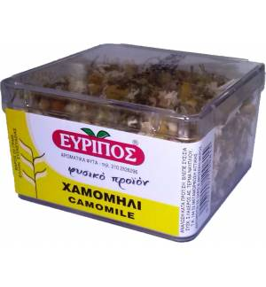 20gr 0.71oz Evripos Camomile Kit Tea Matricaria Chamomila Natural