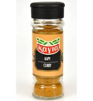 CURRY Kagia 41g 1.45oz Glass jar Spices Kagias