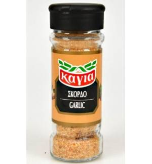 GARLIC granulate Kagia 66g 2.33oz jar Spices trimmed grated drie