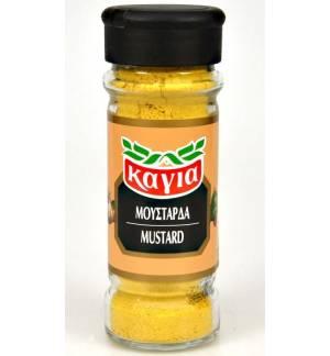 MUSTARD POWDER KAGIA 50g 1.76oz GLASS jar Spices