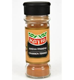 CINNAMON KAGIA GRADE grated 44g 1.55oz GLASS jar Spices GRADED