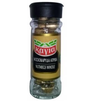 Nutmegs Complete Nutmeg WHOLE KAGIA 47g 1.66oz Glass Jar Spices