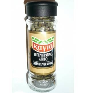 GREEN PEPPER WHOLE Kagia 30g 1.06oz Glass Jar Spices