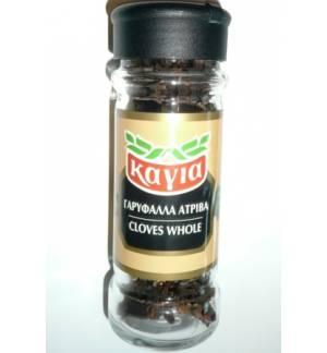Cloves Whole Kagia 31g 1.09oz Glass Jar Spices