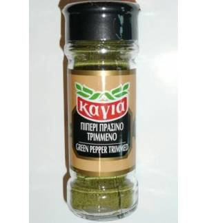 GREEN PEPPER GRATED TRIMMED KAGIA 38g 1.34oz Glass Jar Spices