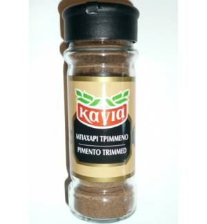 Pimento Trimmed Spice GRATED KAGIA 48g 1.69oz Glass Jar Spices P
