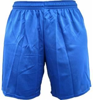 515 Children training Pants 100% polyester 140 gr