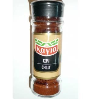CHILLY CHILI KAGIA Powder Spice 42g 1.48oz Glass Jar Spices Kagi