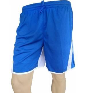 Adult Training Shorts 100% Polyester MARK868