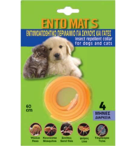 Εντομοαπωθητικό Περιλαίμιο για Σκύλους & Γάτες ENTO MAT S για 4 Μήνες
