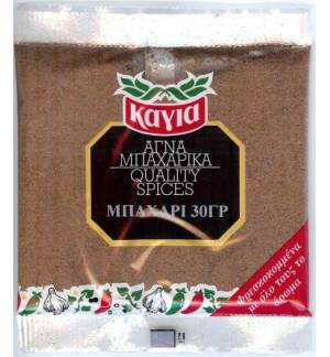 Pimento Trimmed Spice GRATED KAGIA 30g Bag 1.06oz Spices Piment