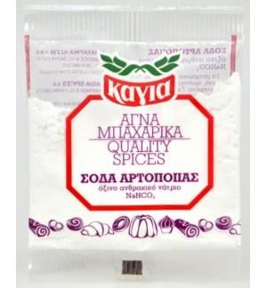 Μαγειρική Σόδα Αρτοποιίας Καγια 20γρ Φάκελος 0.7oz