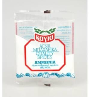 Μαγειρική Αμμωνία Καγια 1 Δόση 28γρ. Φάκελος 0.99oz