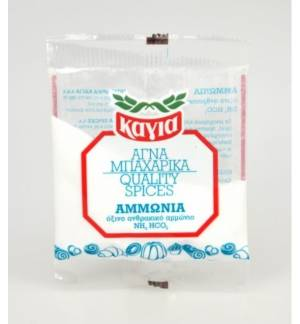 Cooking Baking Ammonia Kagia one dose 28g. bag 0.99oz