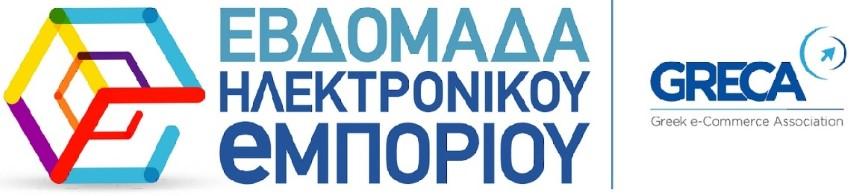 Η έκπτωση ισχύει ΜΟΝΟ για ηλεκτρονικές. παραγγελίες online στο MarketNet.gr 0e3178beabf
